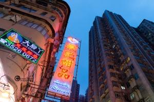 hongkong-092