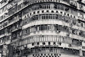 hongkong-164