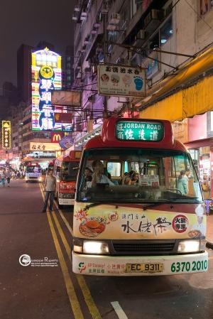 hongkong-101