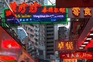 hongkong-158